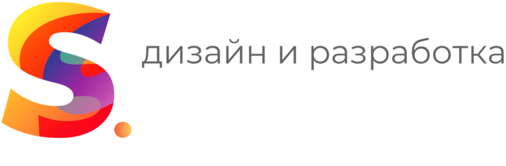IMG 9344 1024x337 - База отдыха SFERA в Переславле - Чем заняться?